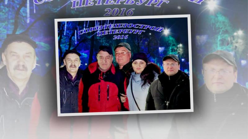 Новогодний СТС-Петербург