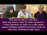 [ русс.суб ] Тэгук_Анализ BTS RUN 15 эп.// Taekook_vkook honest analysis Run Ep.15