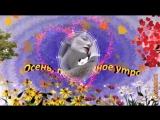 Танго 'Осень, прозрачное утро' -  Вадим Козин  ( импровизация)