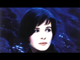 Три цвета: Синий / Trois couleurs: Bleu / Three Colors: Blue (1993) Кшиштоф Кесьлевский / Krzysztof Kieslowski HD 720