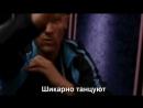Стивен Сигал матерится по-русски(Полная версия)