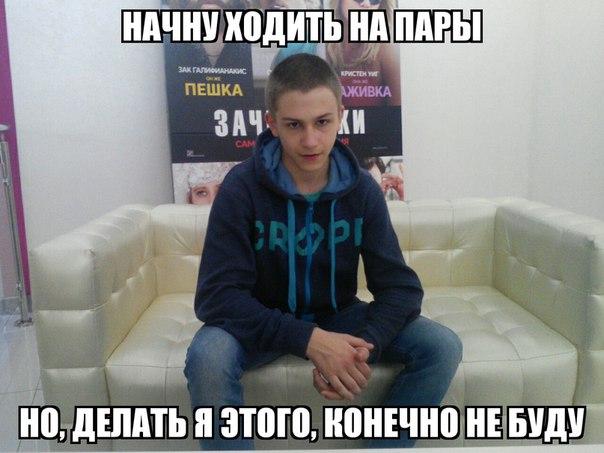Фото №437634921 со страницы Ивана Шелемеха