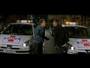 Прикол с полицейской машиной (2003)  Невезучие  Жерар Депардье, Жан Рено
