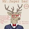 Mr.Jäger       Bar&Crazy Dancing