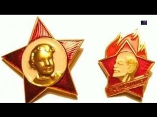 Назад в СССР. Страна, которую у нас украли
