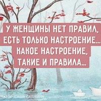 Оксана Кучеренко
