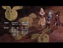 Богиня благословляет этот прекрасный мир ТВ 2 Kono Subarashii Sekai ni Shukufuku o ED Эндинг 2 Эндинг