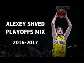 Лучшие моменты Алексея Шведа в плей-офф
