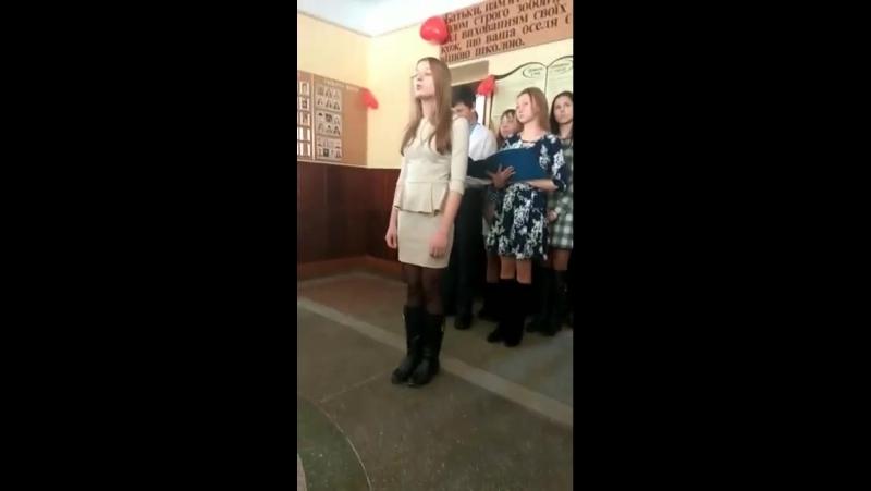 Валентина_пісня_Люба
