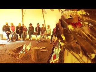 Золото Апачи в
