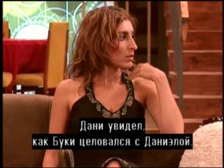 Израильский сериал - Дани Голливуд s01 e88 c субтитрами на русском языке