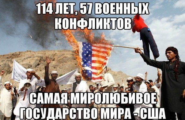 Роман Уральский | Уральск