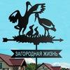 Загородная недвижимость | Земля |Киров