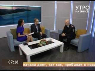 Полицейский Илья Антошин одним из первых в Красноярском крае получил золотой знак отличия ГТО