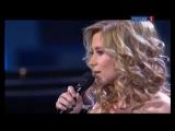 Lara Fabian - Je taime (live in Moscow 2010)