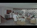 Лечение шоком Traitement De Choc 1973