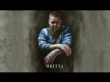Rag`n`Bone Man - Odetta (Official Audio)