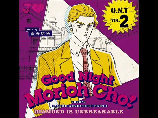 ALL OF YOSHIKAGE KIRAS THEMES - JoJos Bizarre Adventure DIU OST ~Good Night Morioh Cho!~