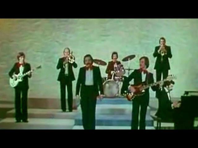 ВИА, 3 часть (1975-79)