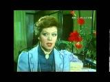алиса фрейндлих о работе игоря владимирова с актерами