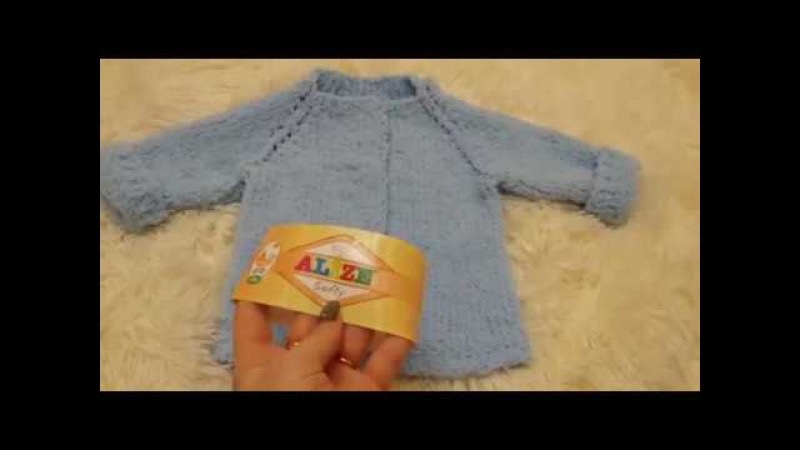 Вяжем плюшевую кофту для новорожденных регланом с ростком спицами Кофта для де