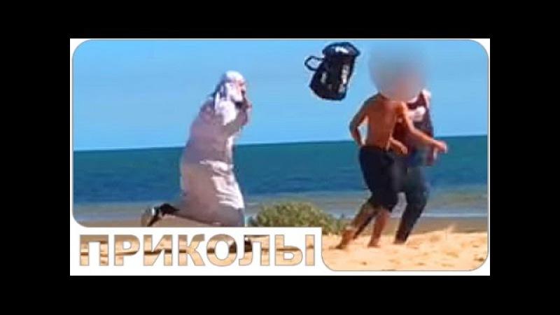 Араб с бомбой продолжает шутить! Страшные приколы над людьми! ВЫПУСК 18