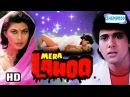Mera Lahoo (HD) - Govinda - Kimi Katkar - Gulshan Grover - Raj Kiran - Hindi Old Movies