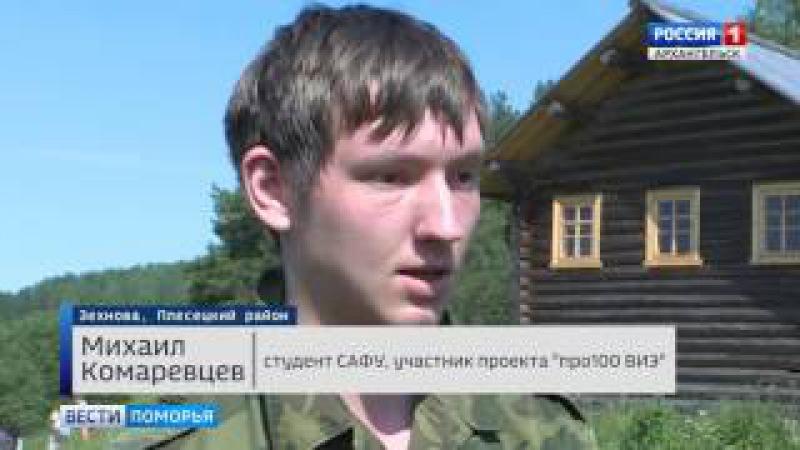 Электричество в деревне Зехнова будут вырабатывать солнечные батареи и ветроус...