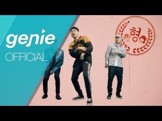 [MV] Dumbfoundead – Hyung (feat. Dok2, Simon Dominic, Tiger JK)