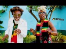 Bunny Wailer feat. Ruffi-Ann - Baddest [Official Music Video 2017]
