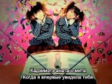 Double You W - Koi No Vacance with russian sub