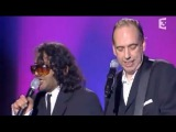 Rachid Taha &amp Mick Jones - Rock El Casbah