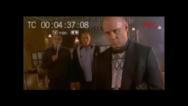 Монолог следователя из фильма Изображая жертву (18)