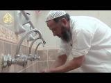 Как совершать омовение по Сунне  Шейх Усман аль-Хамис
