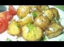 Запечённый молодой картофель в мультиварке