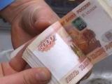 14,5 млн рублей похитили мошенники при оформлении госзаказов