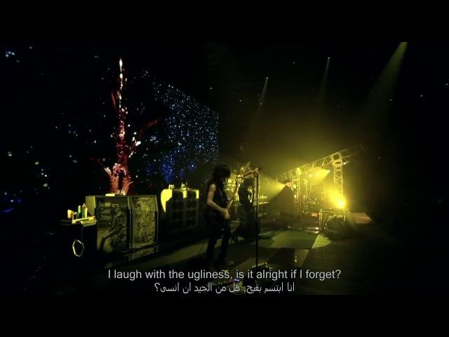 DIR EN GREY Kuukoku no kyouon LIVE English Arabic Subtite
