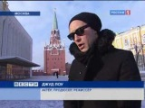 Jude Law in Moscow (Russia) interview on January, 28, 2010 (Джуд Лоу - Москва)
