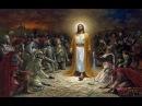 Второе пришествие Христа Прорицатели назвали дату пришествия Христа