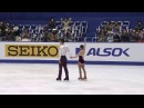 2017 AWG Pairs Victory Ceremony