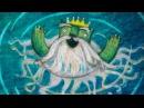 Волшебный Фонарь❤ - Садко из Великого Новгорода - по мотивам былин о Садко