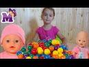 КУКЛА БЕБИ БОРН и Мария купает пупсиков в цветных шариках DOLL baby born learn colors with balloons