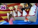 Щенячий Патруль в парке развлечений Веселый Паровозик и Батут с зубами PAW PATROL TOYS