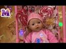 Мария Играет с куклой Беби Бон Катает в колясочке Video for kids on channel Maria show