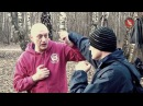 Systema Spetsnaz - Training in Sokolniki Park April 2017 Вадим Старов - Сокольники Апрель 2017