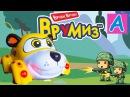 Врумиз Спиди против солдатиков Распаковка новых игрушек Toy review