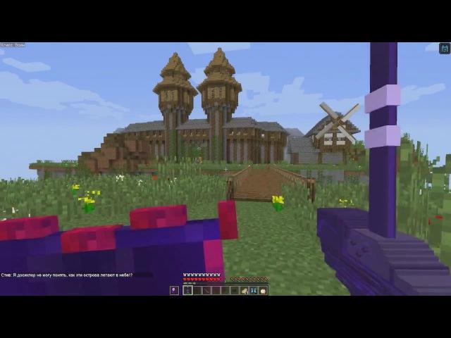 Minecraft. Прохождение карт: SUMMERTOWN: Elysium. Глава 6: Финал?