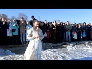 Крещение Господа Бога и Спаса нашего Иисуса Христа 2017