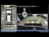 003 BMW X5 HCE-500 TOPVIEW calibration setup.
