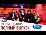 Series 19 Episode 2 - В гостях: Chris Hemsworth, Jessica Chastain, Kirsten Dunst, Stephen Mangan and Raleigh Ritchie.
